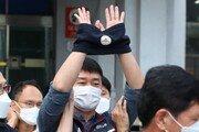 '불법집회 주도 혐의' 양경수 민노총 위원장 첫 재판, 19일 열려