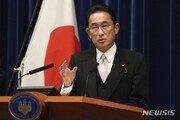 기시다, 17일 후쿠시마 방문…오염수 해양 방류 입장 재확인 전망