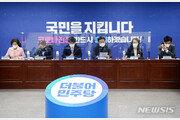 """고위 당정청, 내년 3월 대선까지 중단…""""정치적 중립 차원"""""""