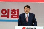 """尹 """"이재명 상습적 배임 행각…지역 옮겨가며 같은 수법 되풀이"""""""