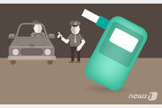 운전 종료 6분 뒤 혈중알코올농도 0.031%…60대 무죄선고 이유는