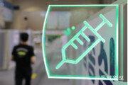 내일부터 고 1, 2 백신 맞는다… 접종 후 이틀까지 출석 인정