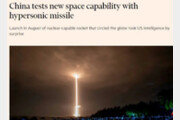 中, 핵탄두 탑재 가능 극초음속 미사일 시험발사…美 충격