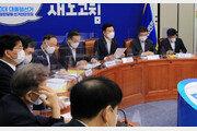 """靑 """"대선까지 고위 당정청 회의 중단""""…정치적 중립 신중 행보"""