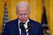 바이든, '엉클 조'에서 불통 대통령으로…여권 위기감