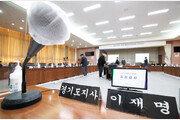 '이재명 국감' 大戰… 野 '대장동 저격수' 배치, 與 엘시티 반격 별러