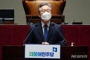 """윤석열, 국감 출석 이재명에 """"말장난으로 위기 모면하려 할 것"""""""