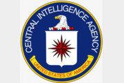 "CIA, 中스파이 활동 전담부서 창설에…""中 인민전쟁 촉구"" SCMP"
