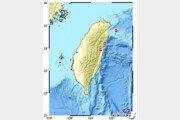대만 화롄현 근해에서 규모 5.2 지진…타이베이 건물 흔들