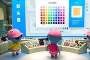 Z플립3 색상을 내 맘대로?…갤럭시 언팩 티저 공개
