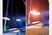 공중 탈출쇼 벌이다…21m 높이서 폭발 추락한 스턴트맨