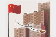 [횡설수설/이은우]중국 빈집 1억 채