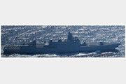 중러 해군 함정 10척, 日쓰가루해협 통과…무력충돌 없어