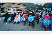 국방부, 성주 사드기지 닷새만에 물자 반입 재개…올해 47번째