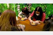 오징어 게임이 코로나로 죽어가던 인도네시아 카페 살렸다