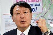 """윤석열, '전두환 관련 발언' 구설… """"정치 잘했다고 한다"""""""