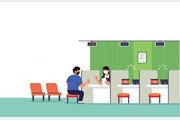 [DBR]효율성 좇아 은행 지점 함부로 줄이면 고객 떠나