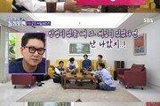 """이상민 """"'오징어게임' 박해수 빚 60억? 실제로 내 빚이 더 많았다"""""""