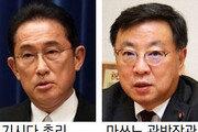 北 미사일 쏜 날… 日총리-관방장관 '동시 부재' 논란