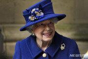 95살 엘리자베스 英여왕, '올해의 노인'상 수상 거절