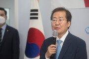 """홍준표 """"내가 野후보 되면 李·尹 둘 다 감옥 갈 수도"""""""