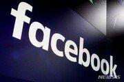 페이스북, 17년만 회사명 바뀔까…메타버스 초점으로