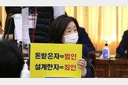"""심상정 """"설계자가 죄인"""" vs 이재명 """"공익환수 착한사람""""…국감서 충돌"""