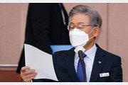 """'초과이익 환수' 누락 두고 野 """"배임 혐의"""" 李 """"들어본 적 없어"""""""