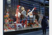 풍족한 성탄절은 옛말? 생필품에서 자동차까지 '세계 공급난'