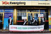 광동제약, 참여형 부패방지활동 강화… 직원 27명 책임위원 임명