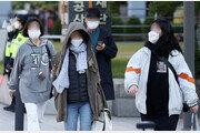 [날씨] 서울 최저 5도 '11월 중순 추위'…경기·강원 일부 영하권
