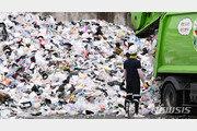 코로나에 배달 늘면서…포장용기 생산 작년 '역대 최다'
