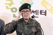 軍, 변희수 하사 '부당 전역' 판결 항소키로… 법무부 지휘 요청
