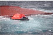 독도 앞바다 9명 탄 어선 뒤집혀 모두 실종