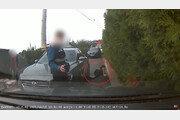 """""""양보 싫어"""" 골목길 막은 운전자, 경찰 오자 드러누웠다"""