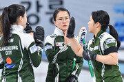 여자 컬링 팀 킴, 캐나다 꺾고 그랜드슬램 컬링 마스터즈 2연승