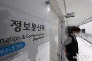 검찰, 성남시청 5번째 압수수색…배임 혐의 관련 물증 찾기 주력