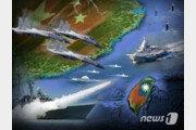 대만, 330배 큰 中의 압박에도 '현상유지' 외치는 이유