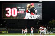 """정회열, 8회말 택시 탔는데…""""아들이 너무빨리 끝냈다"""""""