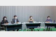 제10회 서울마을주간 성료…마을컨퍼런스 '생산과 협력'·'시민력과 거버넌스' 진행