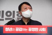 심재철·유정복·김태호 尹캠 합류…野 치열한 세불리기 경쟁