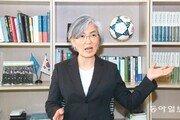 """강경화 """"ILO 새 여성 리더십, 내가 적임자"""""""