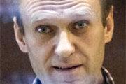 '푸틴 정적' 나발니 '사하로프 인권상'