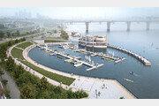 난지한강공원에 한강 최대 수상레포츠 시설