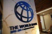 """세계은행 """"에너지價, 내년 고공행진하다 하반기 하락할 것"""""""