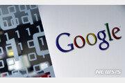 """구글도 굴복했나…""""앱 수수료 처음부터 15%로 인하"""""""