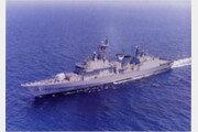 北 SLBM 등장에 광개토대왕함 잠수함 탐지능력 강화