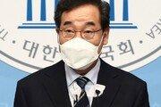 """이낙연 """"尹 SNS 사과 사진 어이없어, 대선주자 행세 그만두라"""""""