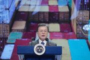 """""""중국·대만 가입 신청에"""" 정부도 내달초 CPTPP 가입 추진"""