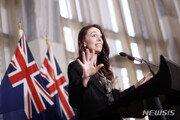 뉴질랜드, 봉쇄 해제 조건으로 백신 접종 완료율 90% 설정